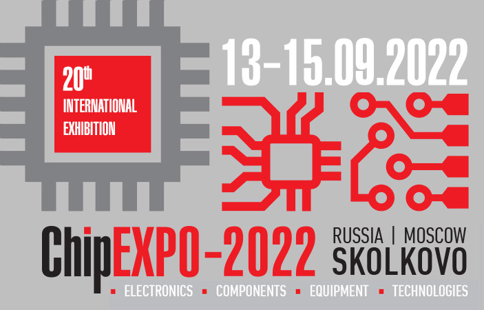 ChipEXPO -international exhibition. Electronics, components, equipment, technologies